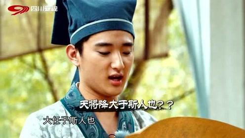 综艺:于小彤上课还不忘和海陆秀恩爱,结果被老师揍了,太搞笑了