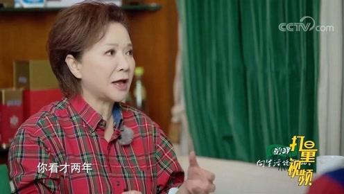蔡明老师与郭达合作的时间最长?听听他们的故事!
