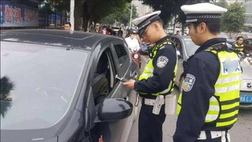 春运将严查私家车上这4样东西,交警:再说最后一遍,一旦发现或扣车罚款
