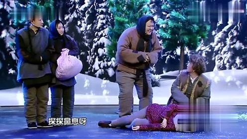 秦岚杨树林闯关东,秦岚吃烧饼全靠塞,演技超真实