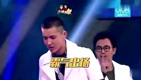 吴亦凡炫酷热舞惊呆众人,音乐骤变凡凡懵了,这尴尬的音乐!
