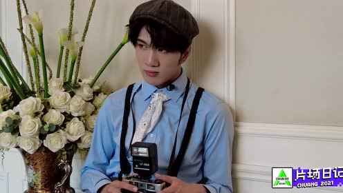 BTS: During the photo shooting, what was Lelush doing?   CHUANG 2021