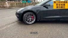 特斯拉model3刹车测试