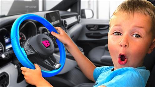 爸爸今天开车带萌宝出去玩,小朋友们知道坐车