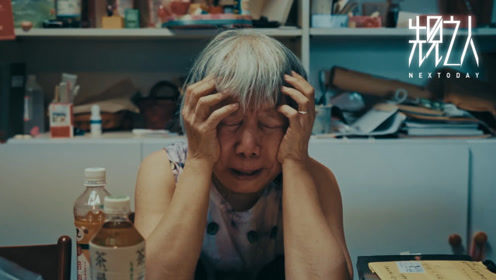 七旬老太太卖房拍电影,请李安指导,揭露老龄化家庭真相