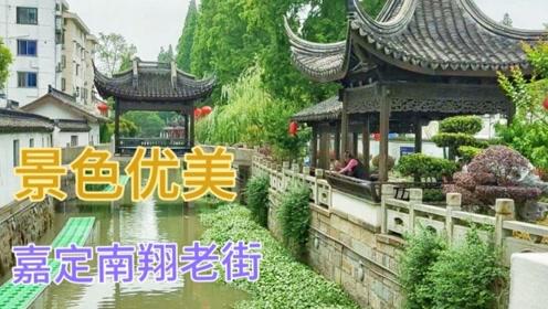 游玩上海嘉定南翔古镇,没想到这里风景这么漂