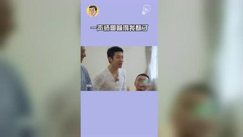综艺搞笑场面:康辉和张蕾搭戏叫师哥师妹,小