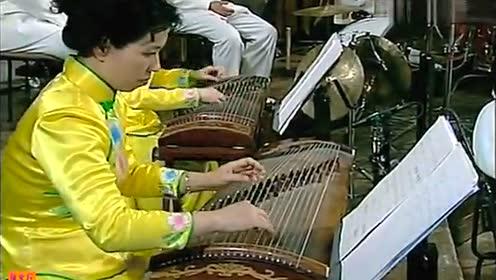 三六 1998维也纳金色大厅.虎年春节中国民族音乐会