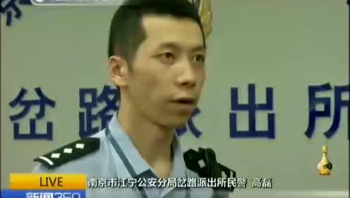 """攜""""偽基站""""群發騷擾短信:騎電動車日發10萬條信息 被抓現形"""