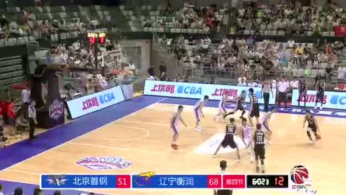 【回放】CBA夏季联赛:北京vs辽宁第4节