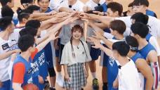 谁不想要这样的球队经理 火箭少女赖美云尽显俏皮