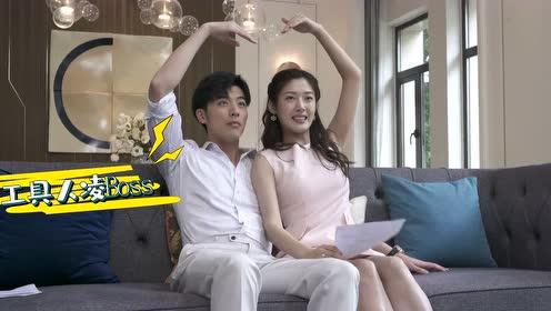 Behind the scenes: Boss Ling sends mini hearts, carry his wife   Well Intended Love S2