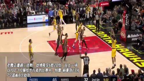 【前瞻】16日湖人vs老鹰 詹姆斯欲带队取七连胜