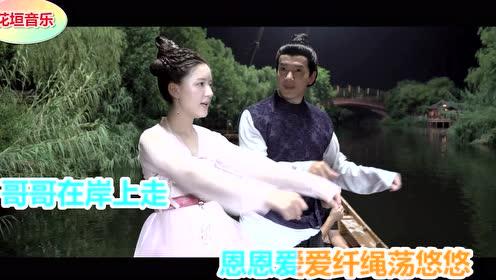 《陳芊芊》獨家花絮:芊芊公主竟是TFBOYS鐵粉?!這才藝絕了