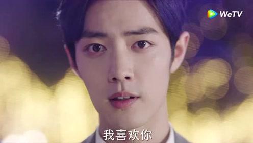 HighlightMV: HBD Xiao Zhan