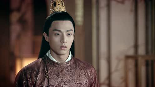 Highlight EP30 Ver.3 | The Legend of Jinyan