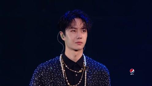 """All Star Night: Wang Yibo sings """"Xi Wei"""""""