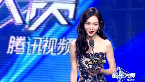 """All Star Night: Xiao Yanyan """"The Legend of Xiao Chuo"""" - Series's Character of the Year"""