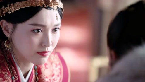 Highlight EP28 Ver.3 | The Legend of Xiao Chuo