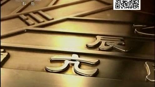 《探索·发现》 秘境追踪 金沙试玩2000送彩金 第28张