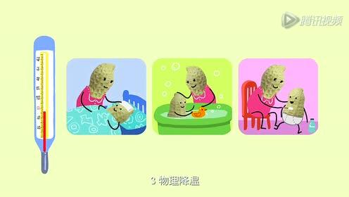 拒绝废招:宝宝感冒扛还是不扛