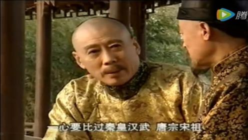 《干隆王朝》里干隆与其五弟的一段关于吏治腐败的对话