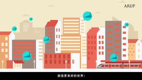 沪教版六年级英语上册(上海牛津6A)Unit 10  Air