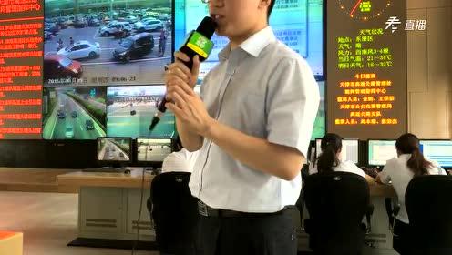 天津高速公路的直播