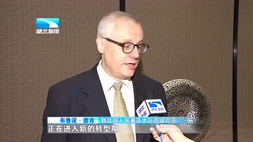 东湖绿道可能代表中国作为全球榜样