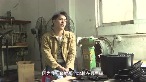 小牛资本委托金马奖导演制作的公益片