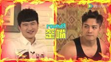 正片:王嘉尔六年级失初恋 美男计让女生当场晕倒