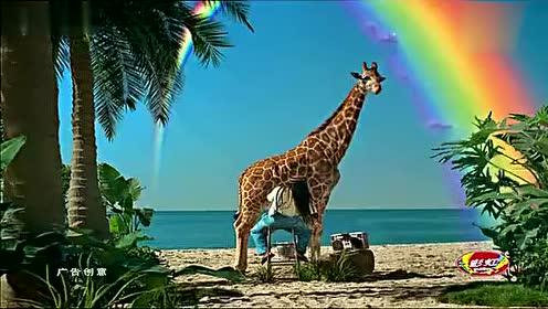 彩虹糖广告之长颈鹿篇