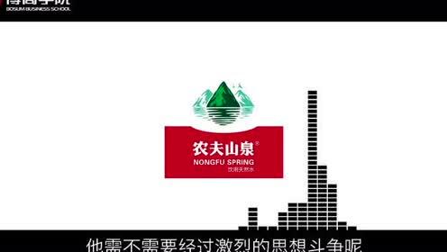 【博商视频】农夫山泉创业元老诸强新:成为行业第一的营销秘诀