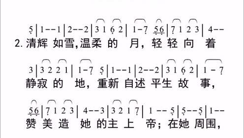 017创造奇功歌(简谱版)新版赞美诗400首 短歌42首