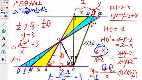 新人教版九年级数学下册27.1 图形的相似