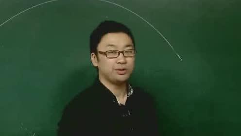 人教版高中物理必修2