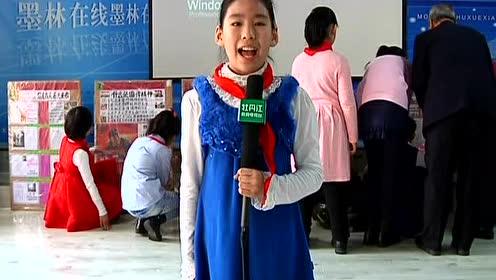 红色宣传员李易智来墨林讲雷锋!小记者洛欣睿
