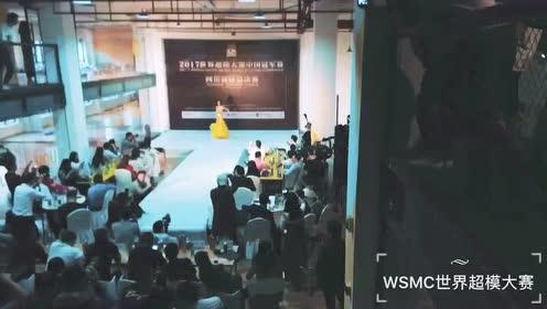 世界超模大赛四川赛区肚皮舞表演