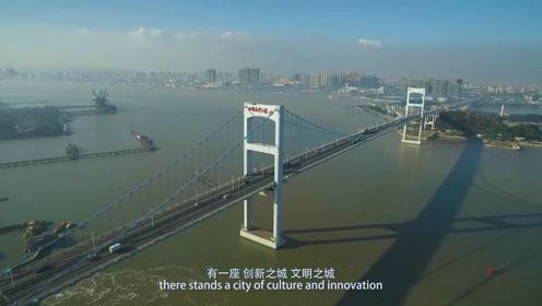 汕头最新城市宣传片,展现汕头这一座百载商埠