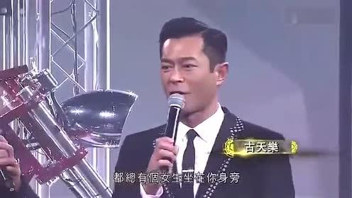 古天乐VS洗米 太阳城活动 古天乐V S 洗米DVD版