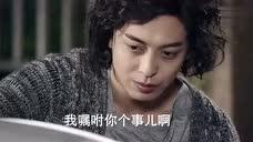 《熊爸熊孩子》美佳主动示爱张伟,张伟一脸无辜装糊涂?
