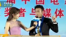于和伟凭借《我不是潘金莲》获得第31届金鸡奖最佳男配角!