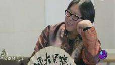 奇葩大会2:马东八卦之心展现,高晓松搞事开始DISS了!