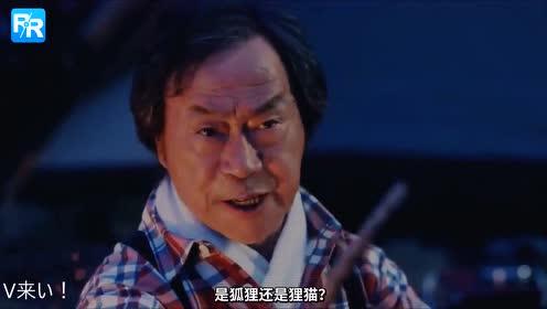 满月时刻的狼人还吃泡面?日本搞笑的脑洞广告