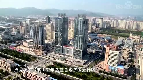 威海城市宣传片