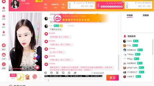 美女直播教你:重庆幸运农场快乐十分技巧视频教程