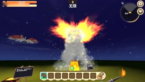 迷你世界:教你做无敌火凤凰,1000只黑科技弓箭融合!