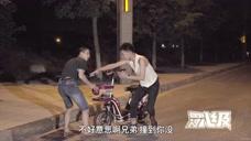 小伙夜晚骑车碰到行人,行人还帮他打车回家