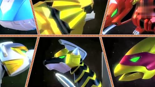 神兽金刚3:天慧星姐妹被星甲队员的联合攻击打败了 霸气十足