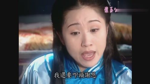 Image result for 叩頭謝恩 ]
